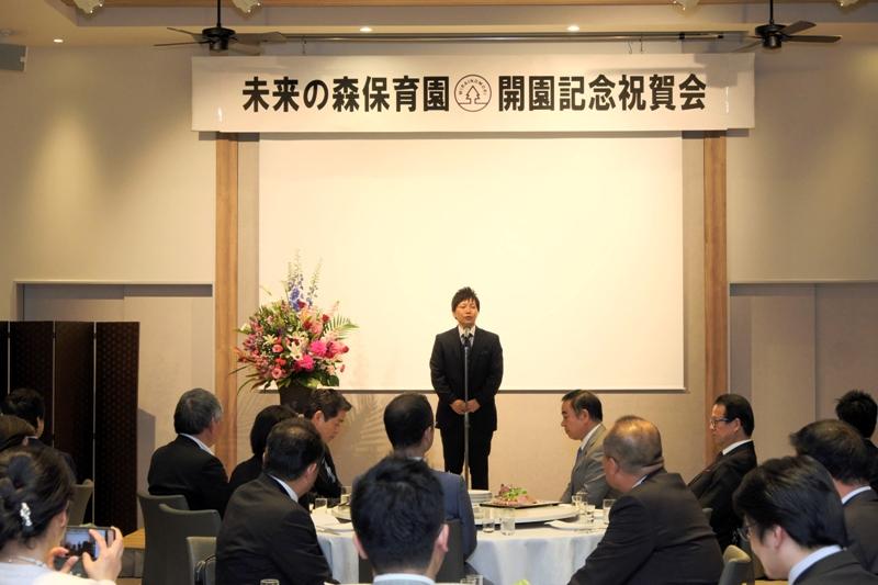 2019年1月19日開園記念祝賀会を開催